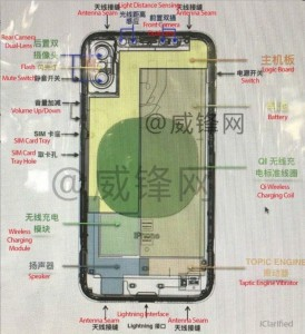 iphone-8-schematic-leak
