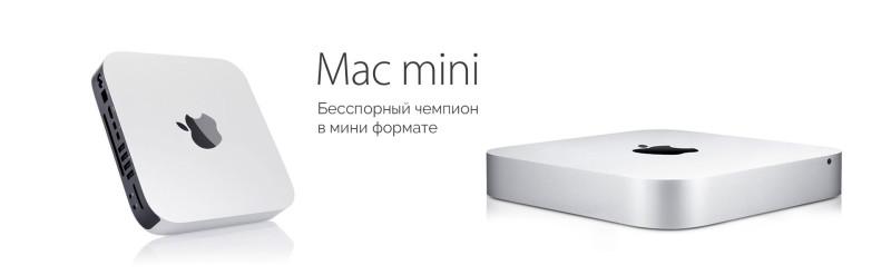 mac-mini-0-2